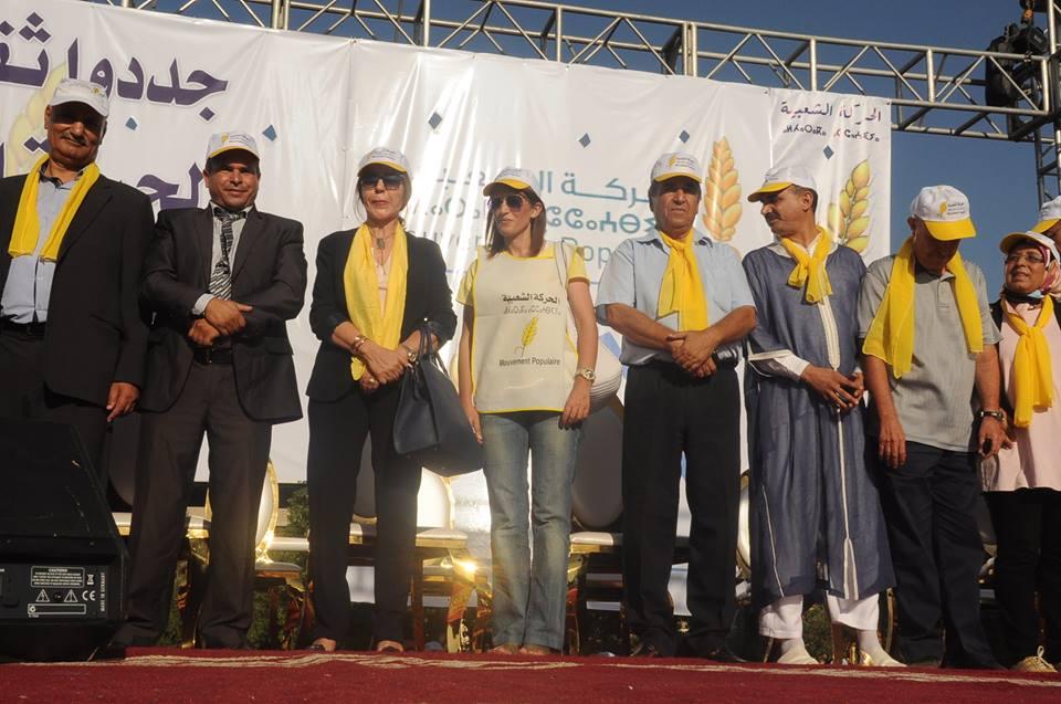 """البرنامج الانتخابي للحركة الشعبية.. إجراءات """"تنسجم"""" مع انتظارات المواطن المغربي في تعدديته الثقافية والاجتماعية والاقتصادية"""