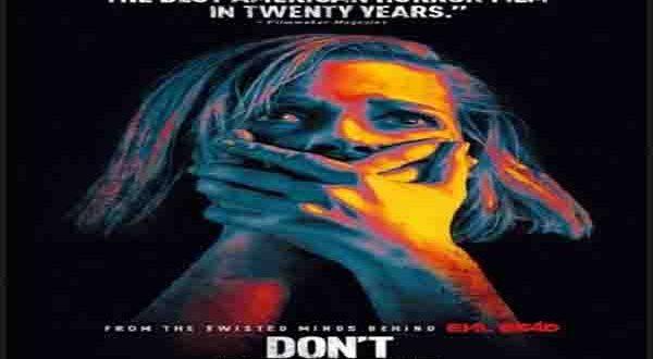 فيلم الرعب (دونت بريث) يخيف المنافسين في عطلة عيد العمل