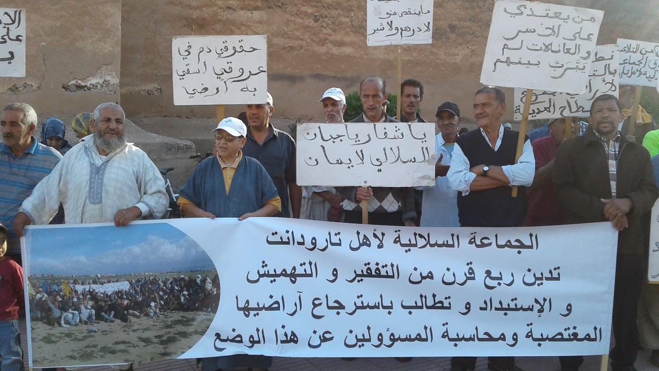 سلاليو تارودانت يحتجون أمام مقر عمالة تارودانت
