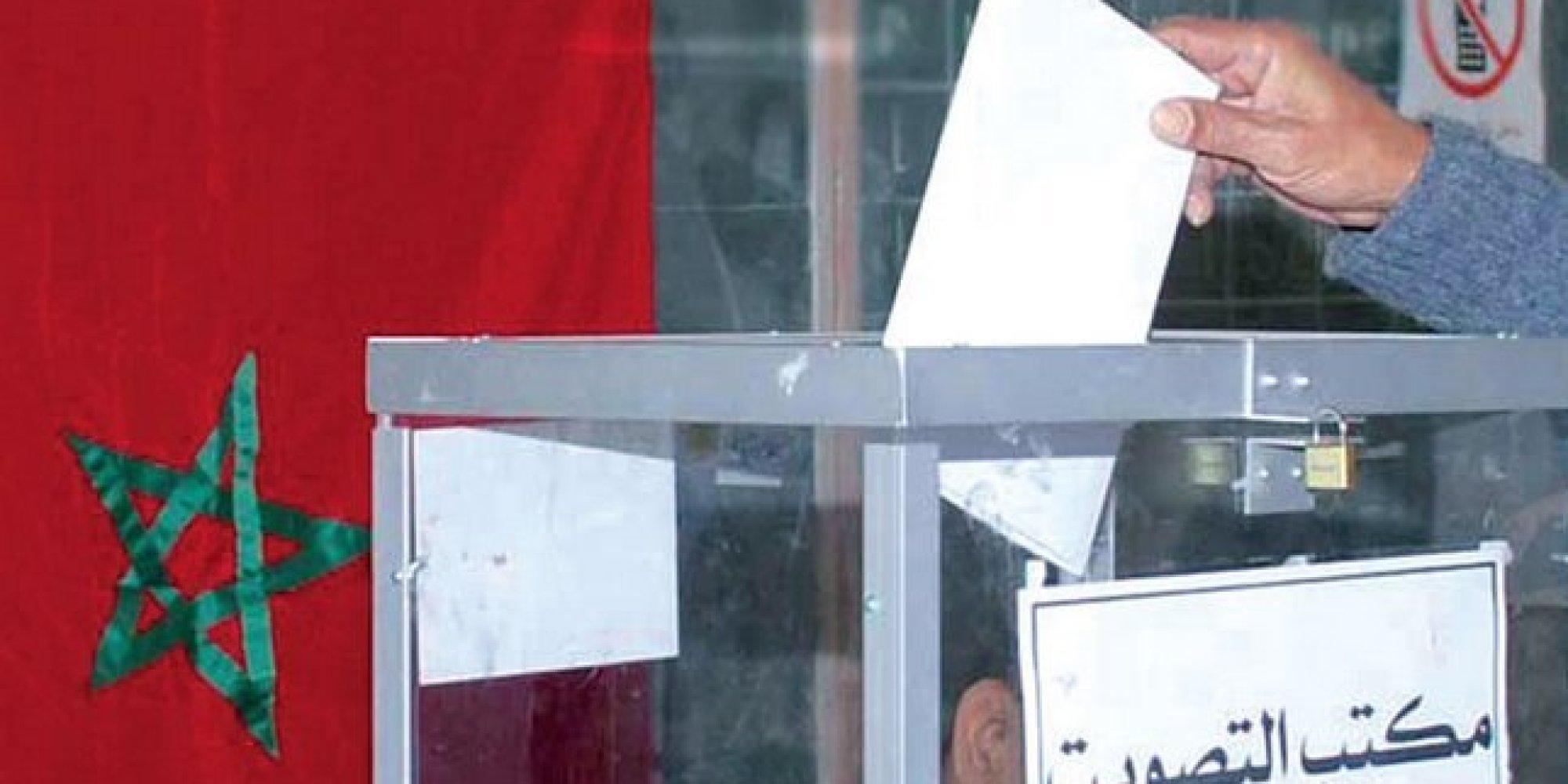6992 مترشحا ومترشحة يتنافسون على 395 مقعدا بمجلس النواب