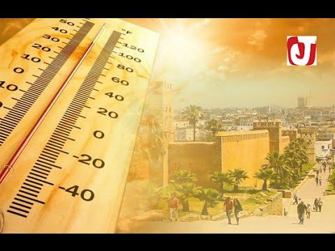 ارتفاع درجات الحرارة إلى 42 درجة يومي السبت والأحد في عدة جهات بالمغرب
