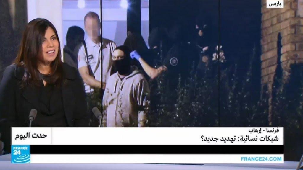 """فرنسا : شبكات"""" جهادية"""" نسائية .. تهديد جديد؟"""