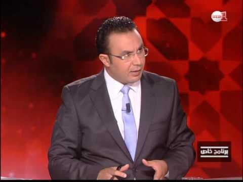 طبيعة أهداف الخلية الإرهابية المفككة بمدينة وجدة