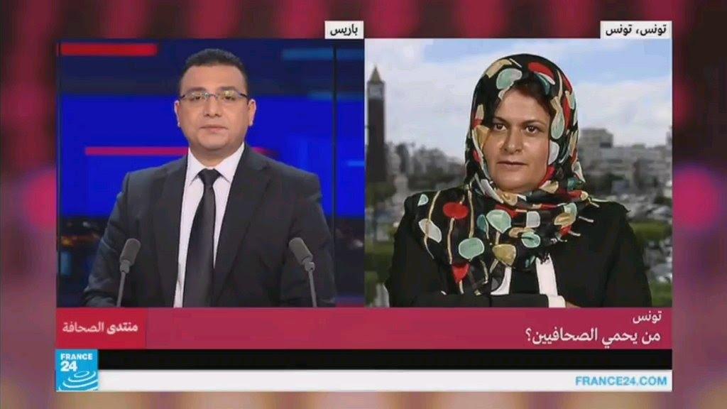 تونس: من يحمي الصحافيين؟