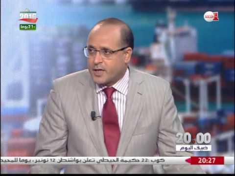 """تفاصيل تقرير """"ماكينزي"""" حول الاقتصاد المغربي"""