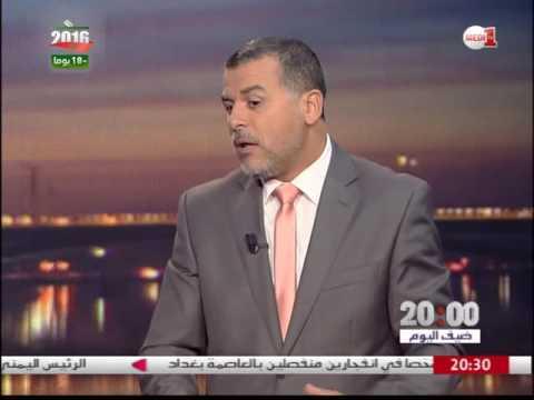 (تحليل) .. هل تلبي برامج الأحزاب السياسية تطلعات المواطنين المغاربة؟