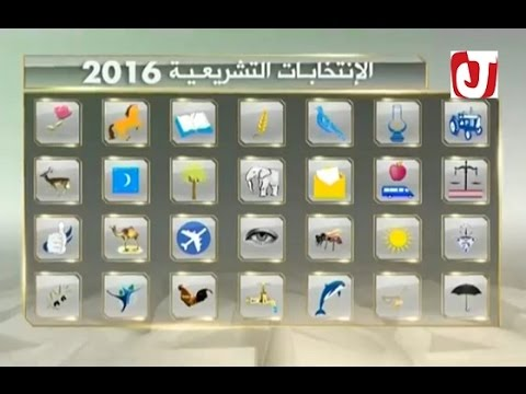 هكذا سيتم توزيع الحصص الزمنية على الأحزاب السياسية في الإعلام مع بدء الحملة الانتخابية