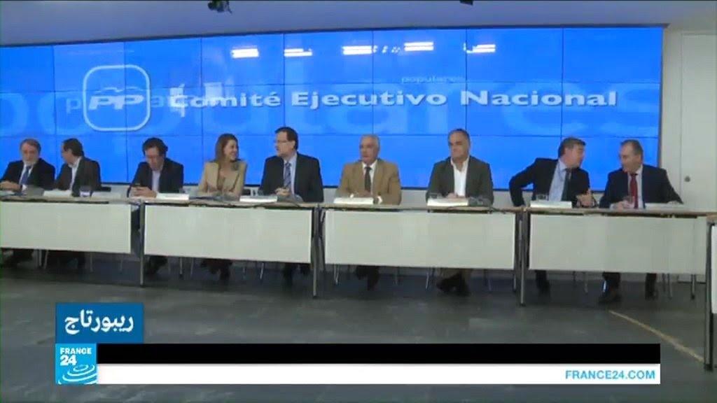 إسبانيا.. الفساد يغير المشهد السياسي
