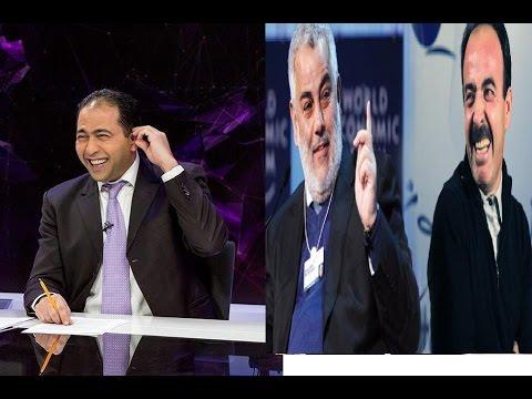 شاهد |على قناة مصرية حظوظ حزب بنكيران و الاصالة و المعاصرة في الانتخابات المغربية