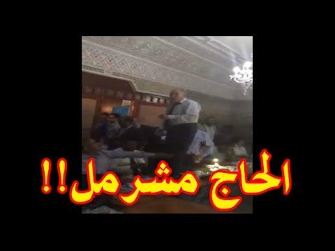 تشرميل الرئيس السابق للمجلس البلدي لإنزكان محمد أومولود بغرفة الصيد البحري بالرباط