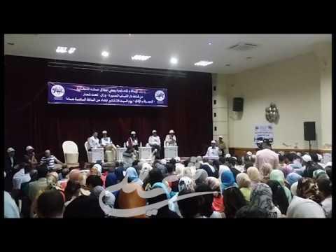 شاهد: حملة البام بوزان تستغل القرآن في الدعاية الانتخابية