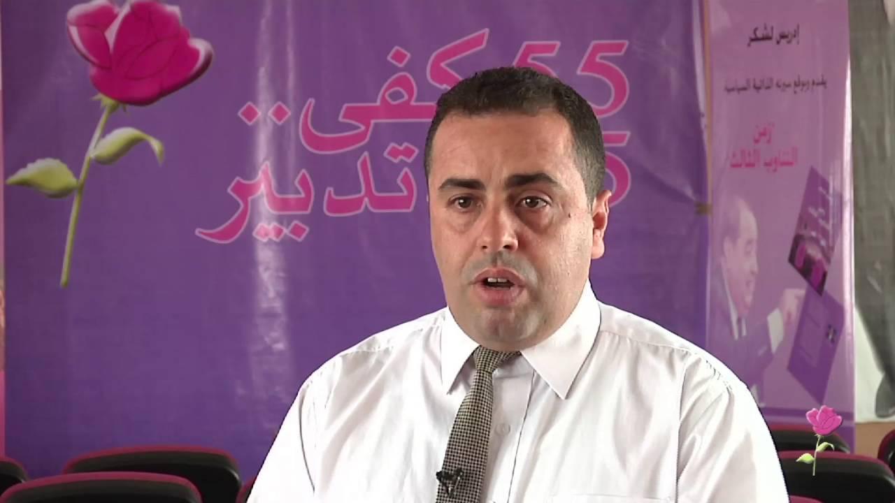 الجالية المغربية في برنامج الاتحاد الاشتراكي