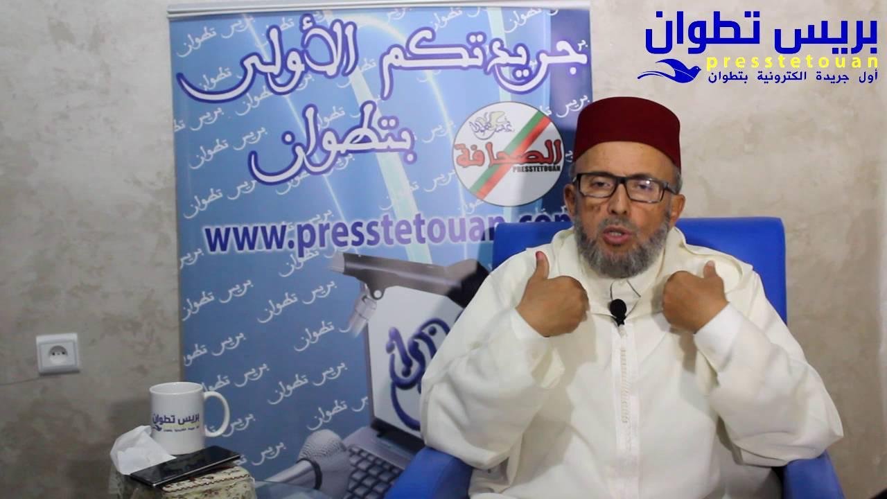 الأمين بوخبزة يواصل مسلسل فضائح خصومه بحزب العدالة والتنمية بتطوان