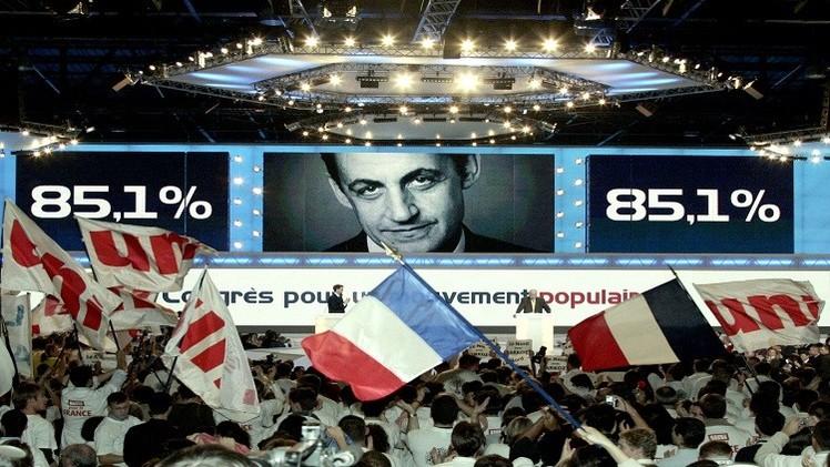 الادعاء الفرنسي يريد محاكمة ساركوزي على مخالفات في تمويل حملة انتخابية