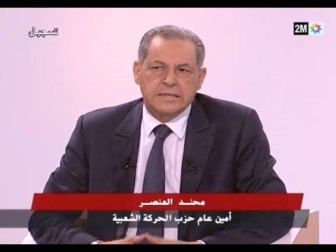 محند لعنصر  وانتخابات 7 أكتوبر