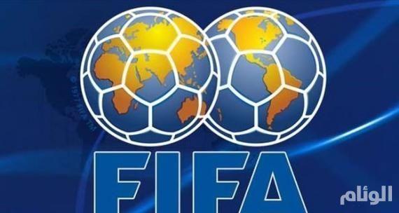 مونديال اليابان 2016 .. إجراء عملية القرعة الرسمية للبطولة اليوم الأربعاء بزيورخ