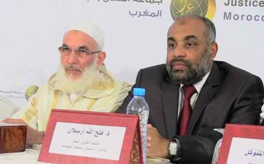 جماعة العدل والاحسان تحشر نفسها مرة أخرى في الانتخابات وتقرر مقاطعة تشريعيات 7 أكتوبر