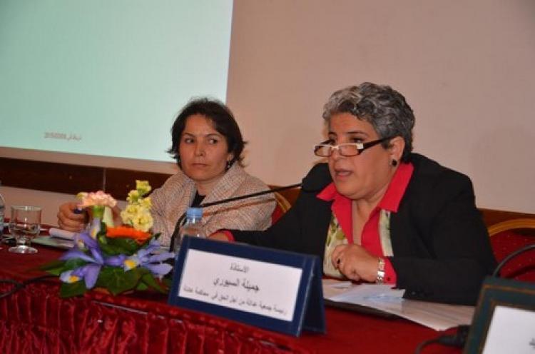 جمعية عدالة تنظم الندوة الوطنية لتقديم التقرير الموازي المشترك للمنظمات غير الحكومية