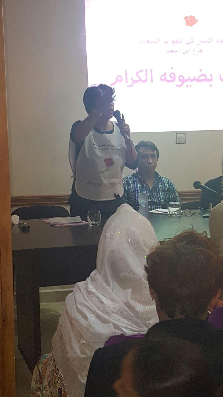 الاتحادية سداس تدشن حملتها الانتخابية من قلعة الاتحاد الاشتراكي بإبي جعد لدعم لحبيب المالكي