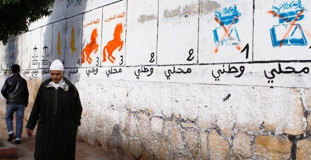 عدد المسجلين في اللوائح الانتخابية برسم انتخابات 7 اكتوبر 2016 بلغ 15 مليون …شكون غاجي يصوت