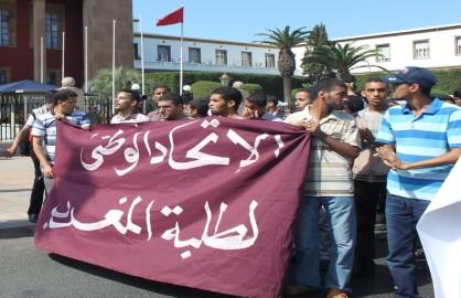 """المريزق يعلن إلتزام """"البام """" برفع الحظر العملي عن الإتحاد الوطني لطلبة المغرب"""