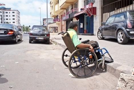 5,1 في المائة من الساكنة المغربية في وضعية إعاقة