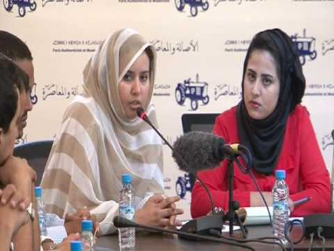 """عزيزة الشكاف الصحراوية تترشح في لائحة نساء البام…المهنة هي… """" مهن آخرى…"""""""