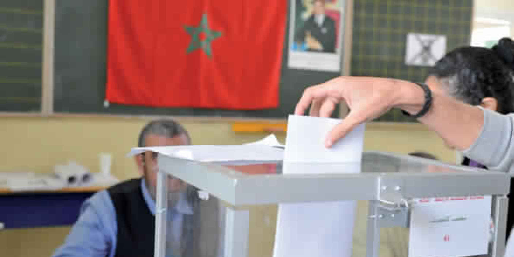 بــــلاغ هام من وزير الداخلية حول التصريحات بالترشيح المودعة برسم اقتراع يوم 7 أكتوبر+ لائحة ترشيحات الاحزاب
