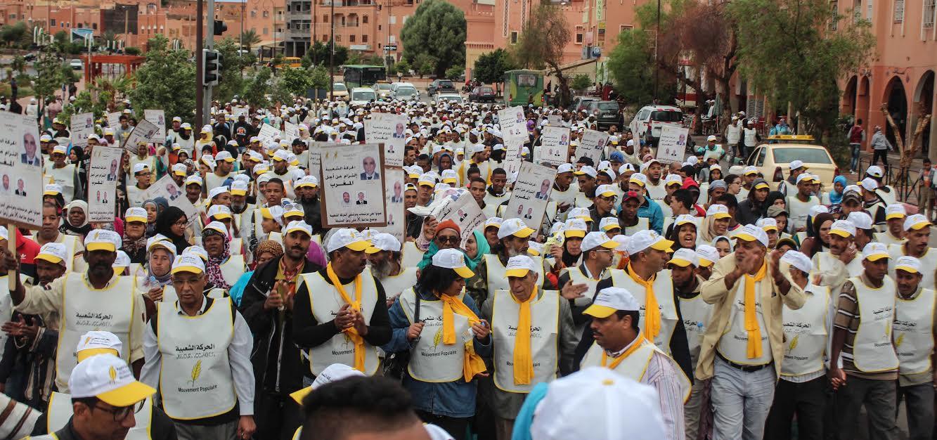 الألاف من ساكنة ورزازات يساندون السعيد أمسكان ويرفعون رمز السنبلة في مسيرة شعبية حاشدة
