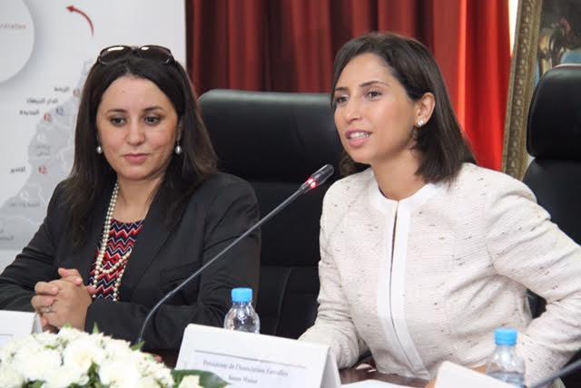 """تأسيس جمعية """"بينهن"""" المغرب من دعم أجل تعزيز ريادة الأعمال النسائية في الجهات"""