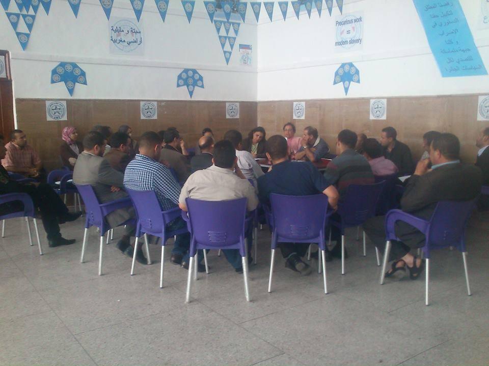 اجتماع  طارئ لموظفي الإدارة المركزية لوزارة الصحة للرد على الوردي