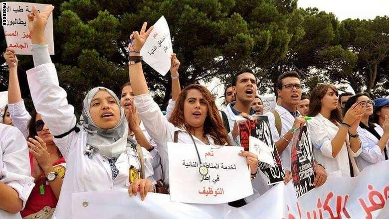 الطلبة الأطباء يخوضون إضرابا وطنيا ويهددون بالنزول إلى الشارع