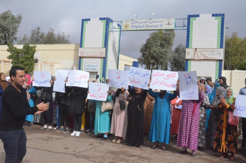 خريبكيون يحتجون على الوضع الصحي الكارثي بالمستشفى الحسن الثاني الإقليمي