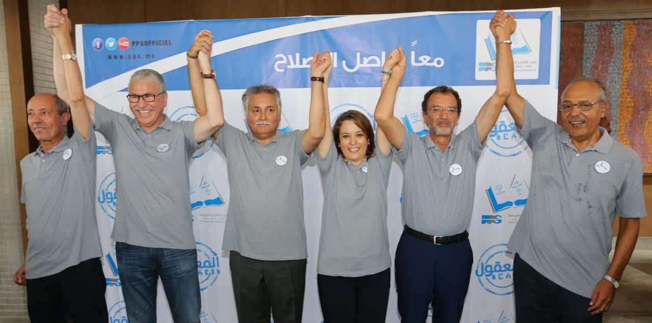 أطر قيادية تنتقد نتائج حزب التقدم والاشتراكية في الانتخابات وتطالبه بالعودة إلى خطه السياسي