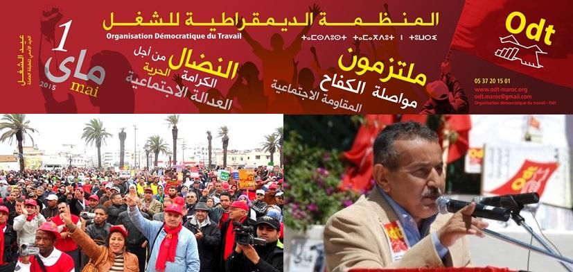 المنظمة الديمقراطية للشغل تدعو   للتصويت العقابي ضد حزب العدالة والتنمية