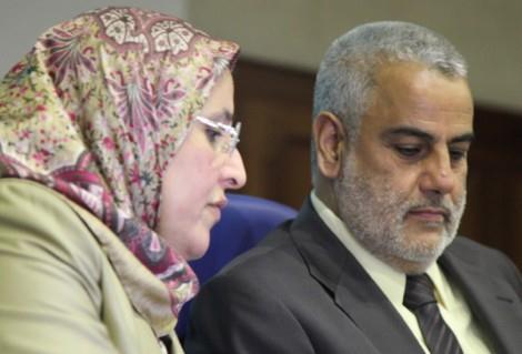 """حتى سالات الحكومة…عاد الحقاوي باغية تقدم حصيلة خطة المساواة """" إكرام"""""""