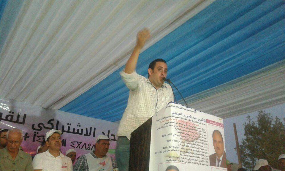 الكاتب العام للشبيبة الاتحادية عبد الله الصيباري يقدم استقالته