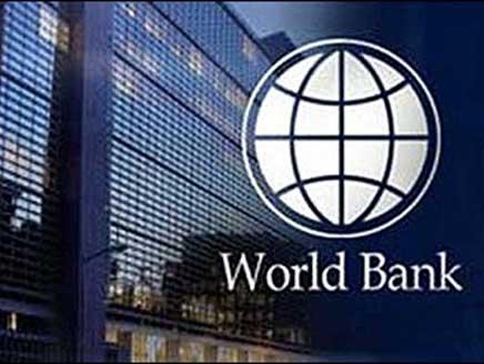 البنك الدولي ينبه إلى تباطؤ الاقتصاد المغربي ويدعو إلى كبح جماح الإنفاق العمومي