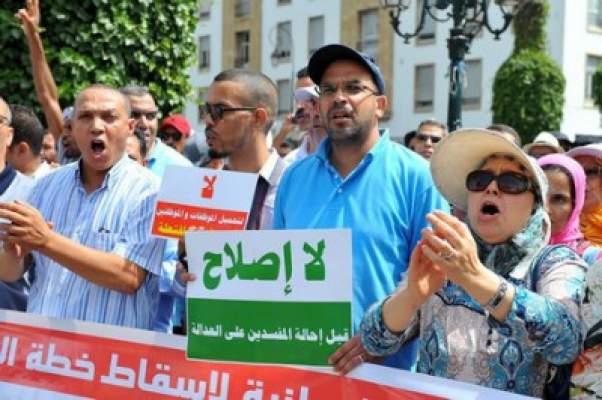 """عاجل: سلطات الرباط تمنع مسيرة """" الغضب"""" لاسقاط قوانين التقاعد"""
