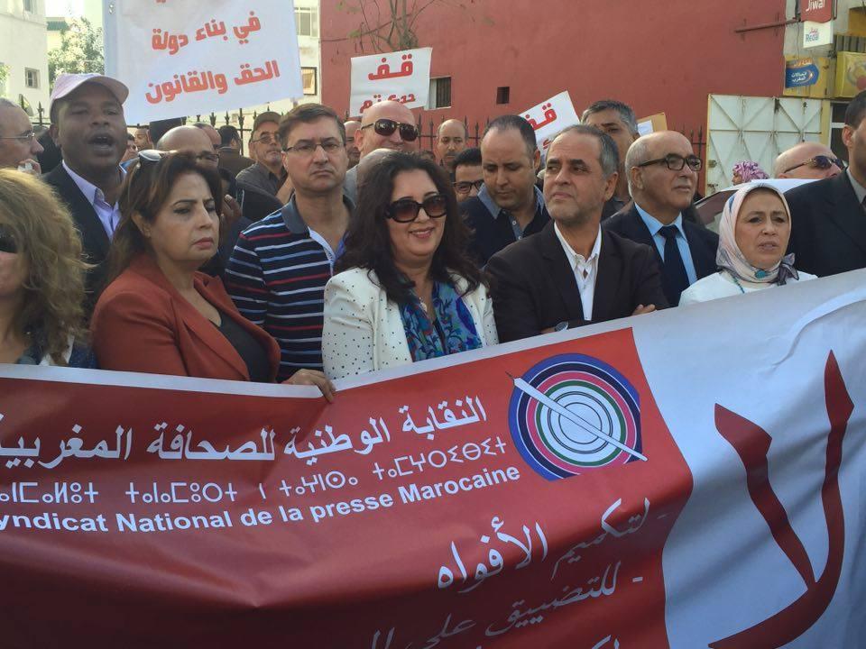 تأجيل محاكمة نقيب الصحافيين المغاربة وحضور وجوه سياسية في وقفة احتجاجية امام المحكمة