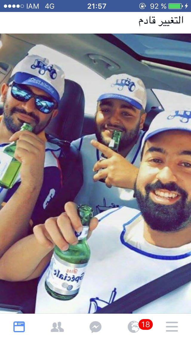 """البام داير حملته الانتخابية بسيارات"""" الرونج """" والروج والبيرة"""