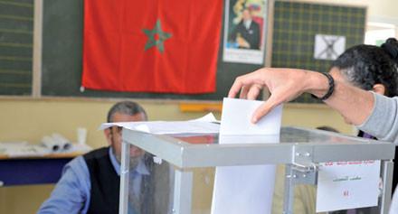 وزارة الداخلية: انطلاق عملية التصويت وافتتاح مكاتب التصويت في ظروف عادية والتصويت بالبطاقة الوطنية