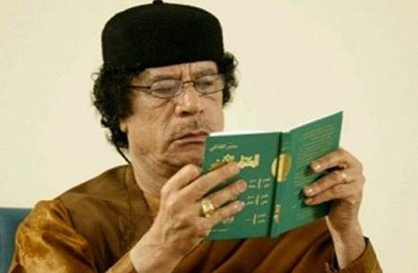 """""""الكتاب الاخضر"""" للقذافي من دستور غير معلن الى مجلد محظور"""