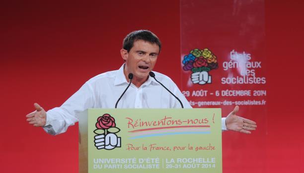 الحزب الاشتراكي الفرنسي يحدد 22 يناير المقبل موعدا لانتخاباته التمهيدية