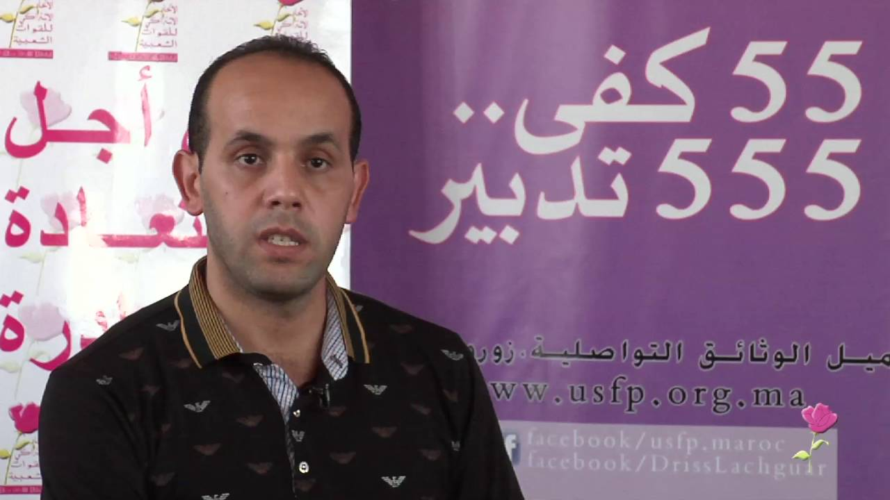 شقران أمام: يشرح تدابير الحزب لإصلاح جهاز العدل للقضاء على الجريمة