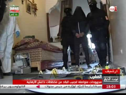مجهودات متواصلة لتجنيب البلاد من مخططات داعش الارهابية