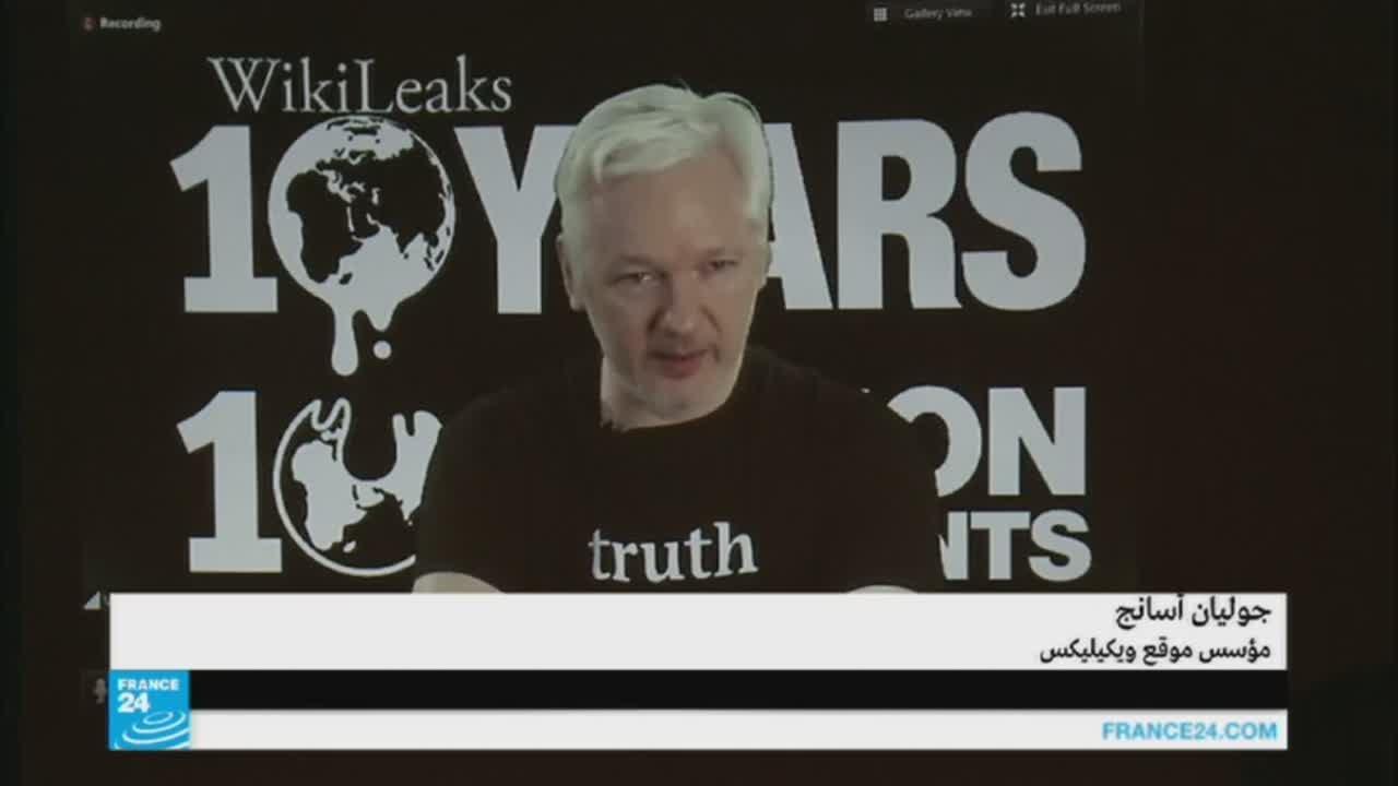 مؤسس ويكيليكس يتعهد بالكشف عن مليون وثيقة سرية جديدة