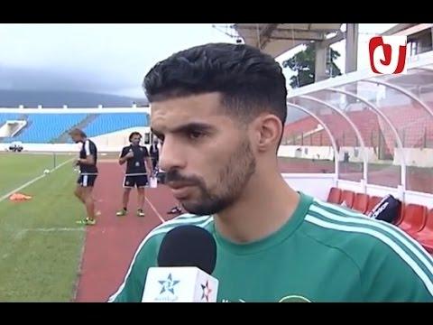 آخر إستعدادات المنتخب المغربي لمباراته ضد الغابون