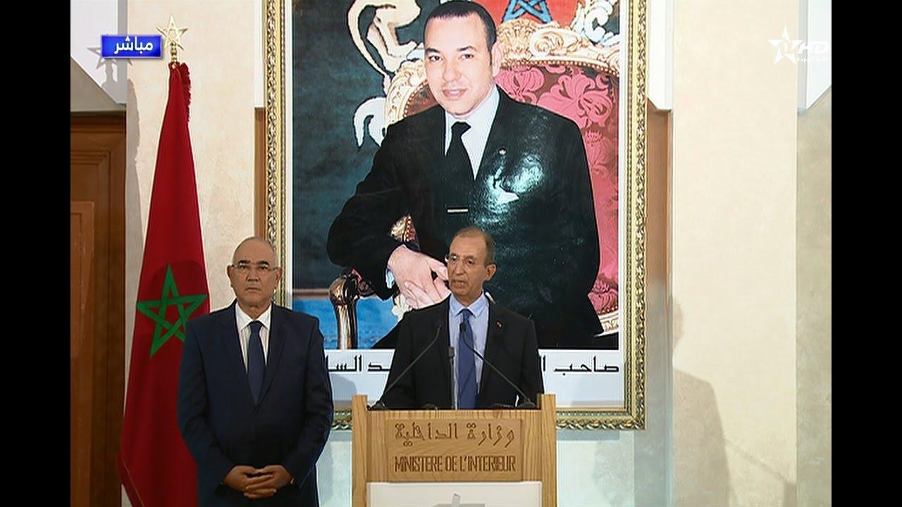 وزير الداخلية يسرد نتائج الانتخابات التشريعية بعد فرز أكثر من 90% للأصوات والبيجيدي في الصدارة