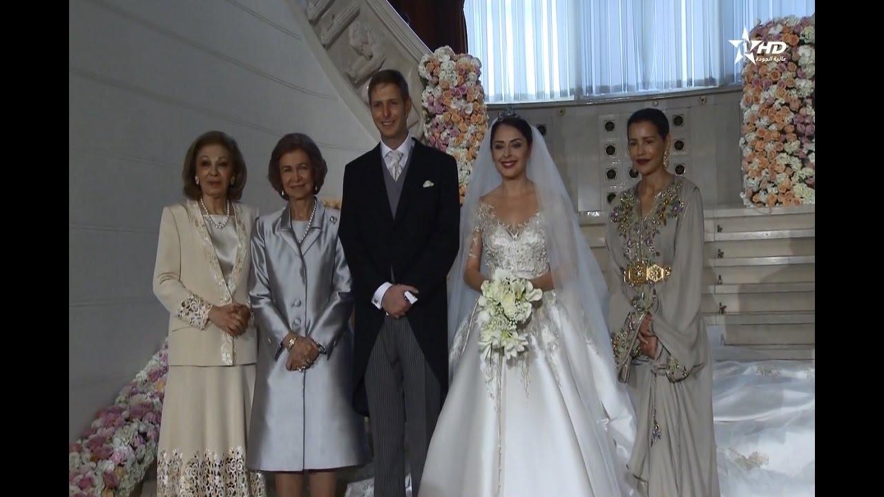 الأميرة للامريم تحضر حفل زفاف الأمير الألباني